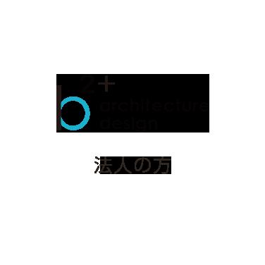 b2+ architecture design